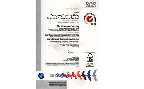 FSC国际森林认证