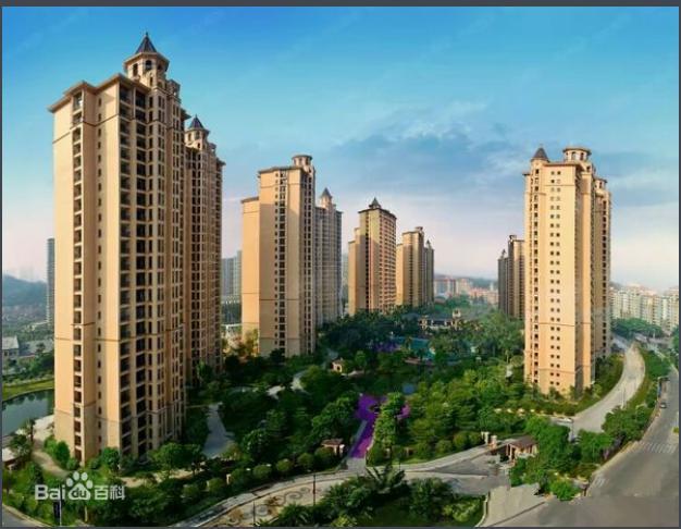 雅居乐新城