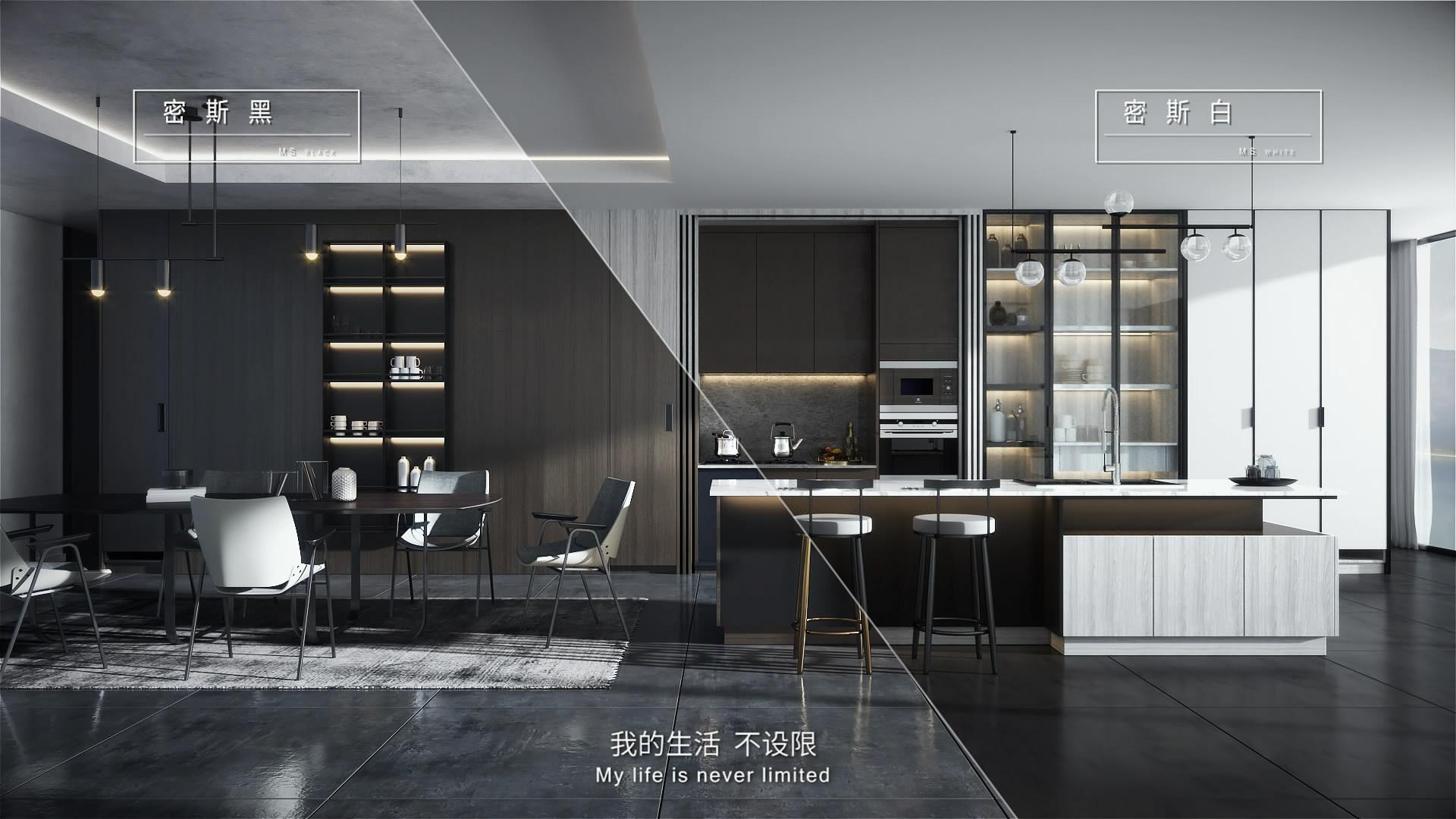 顶固厨柜宣传篇