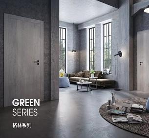 遇见格林·愈见空间之美——格林机械门锁系列