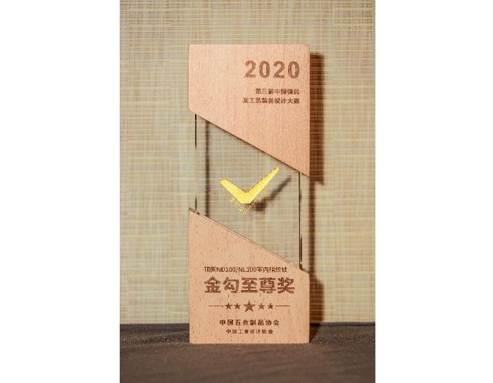 2020第三届中国锁具及工艺装备设计大赛-金勾至尊奖-顶固ND100NL100室内指纹锁