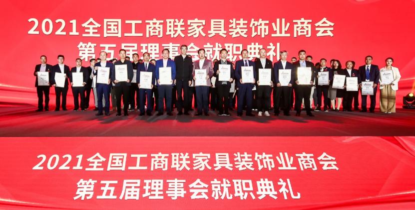 2020中国家居制造业500强公布,顶固荣登大定制家居Top10