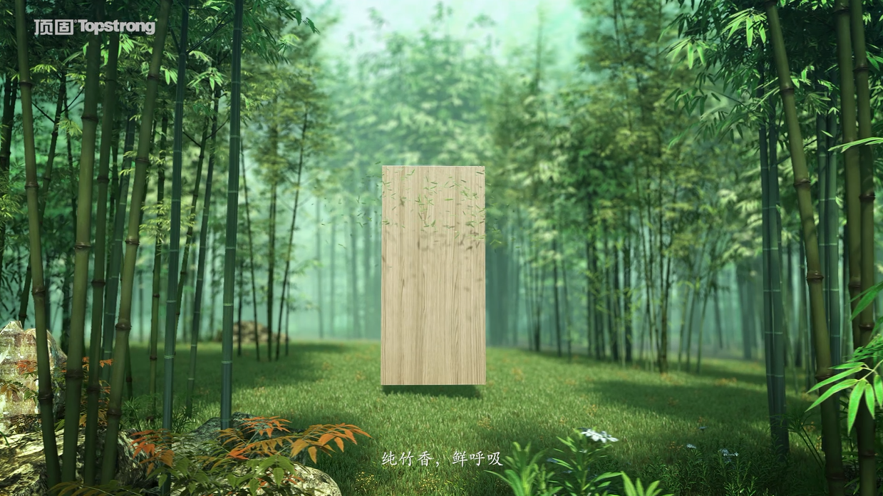 净纯竹香板,引领家居行业变革
